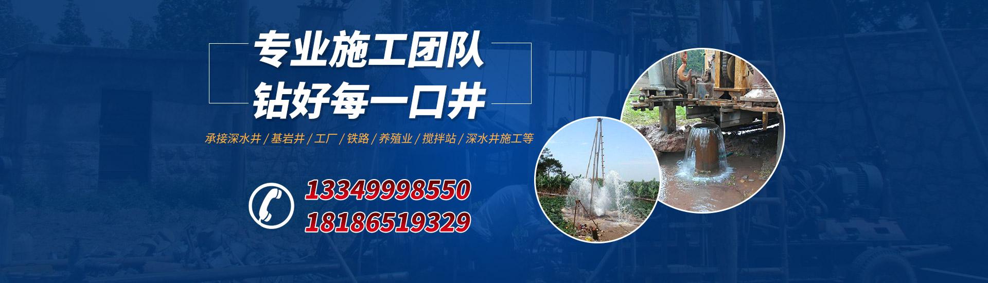 武汉打井钻井公司